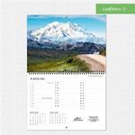 Шаблон №3 календаря А3 складной