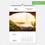 Шаблон 4 настенного вертикального календаря