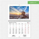 Шаблон №6 календаря А3 складной
