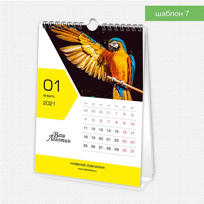 Настольный календарь А5