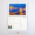 двухстраничный календарь 32х46