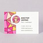 Визитные карточки из мелованной бумаги 300 г/м2