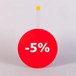 Воблер скидка 5%